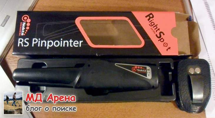 pinpointer-nokta-rs-00