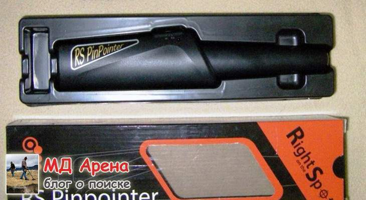 pinpointer-nokta-rs-01
