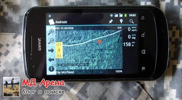 Androzic и спутниковые карты Google