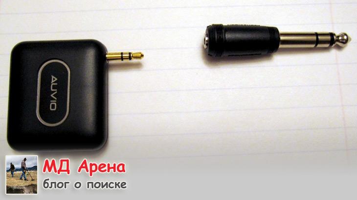 besprovodnye-naushniki-dlya-metalloiskatelya-01