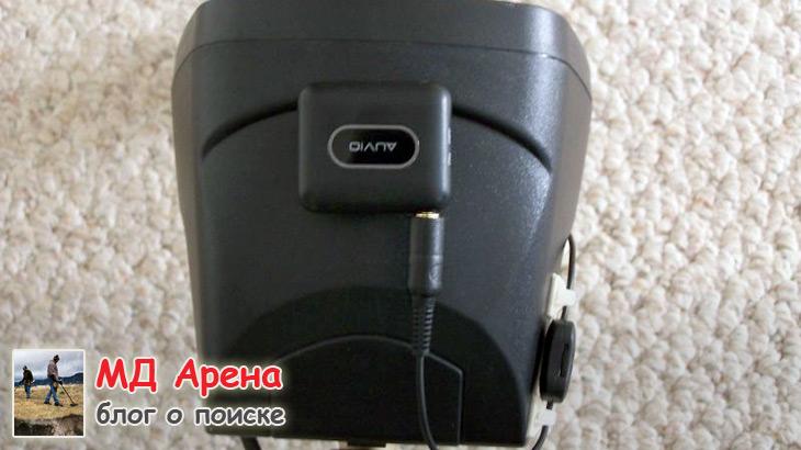 besprovodnye-naushniki-dlya-metalloiskatelya-07