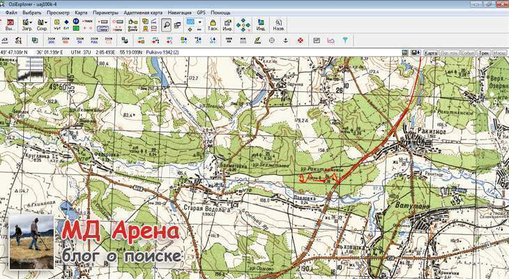 Программа Ozi Explorer для поиска с металлоискателем. Карта Генштаб СССР