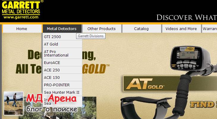Garrett GTI 1500 больше нет в продаже на сайте производителя