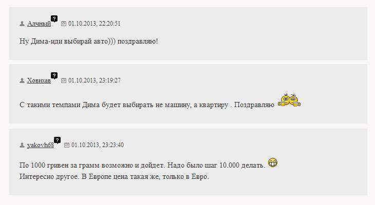 coin-olvia-acc-2013-comments-3