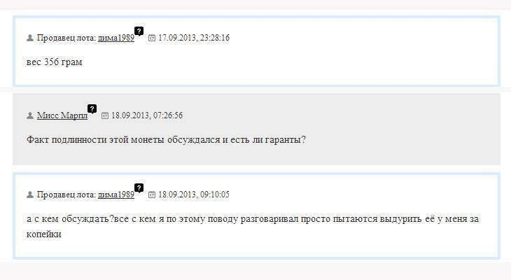 coin-olvia-acc-2013-comments
