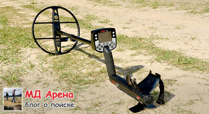 katushka-mars-goliaf-dlya-minelab-e-trac-02