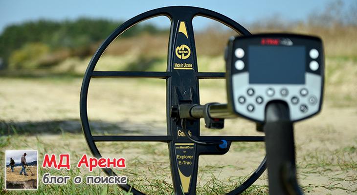 katushka-mars-goliaf-dlya-minelab-e-trac-07