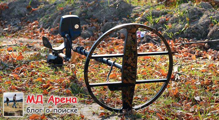 mars-goliaf-dlya-fisher-f70-f75-03