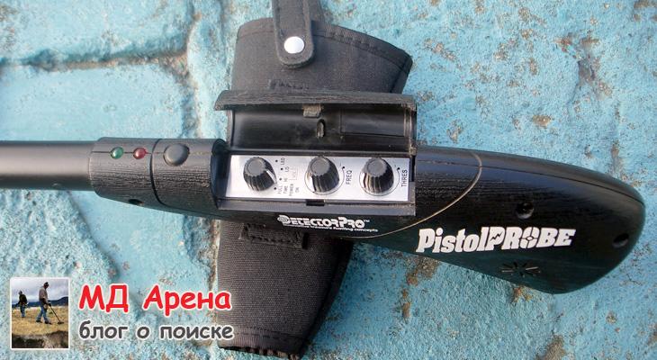 pistol-probe-02