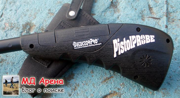 pistol-probe-04