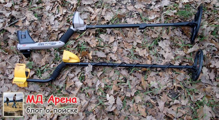 ace-250-vs-minelab-safari-02