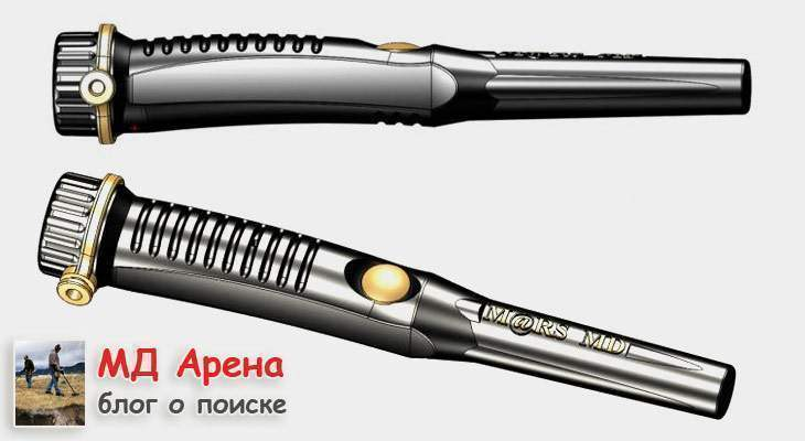 pinpointer-mars-md-ua