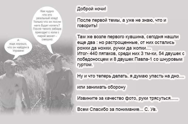 klad-pyatakov-06