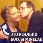 Поцелуи Порываева для деревенского дурочка