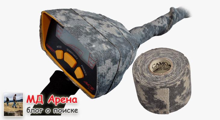 kamuflyazhnaya-lenta-zashhita-metalloiskatelya-01