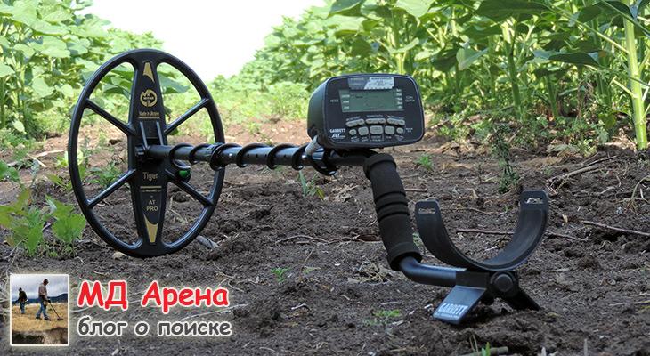 mars-tiger-dlya-garrett-at-pro-06