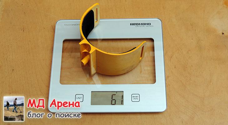 metallicheskij-podlokotnik-dlya-metalloiskatelya-01