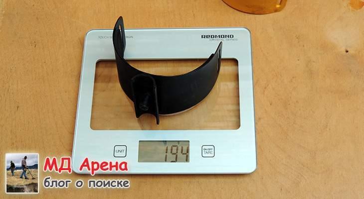 metallicheskij-podlokotnik-dlya-metalloiskatelya-02