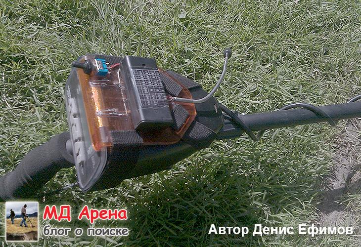 podsvetka-dlya-garrett-at-pro-07