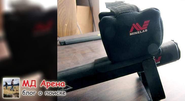 metallicheskij-podlokotnik-minelab-04