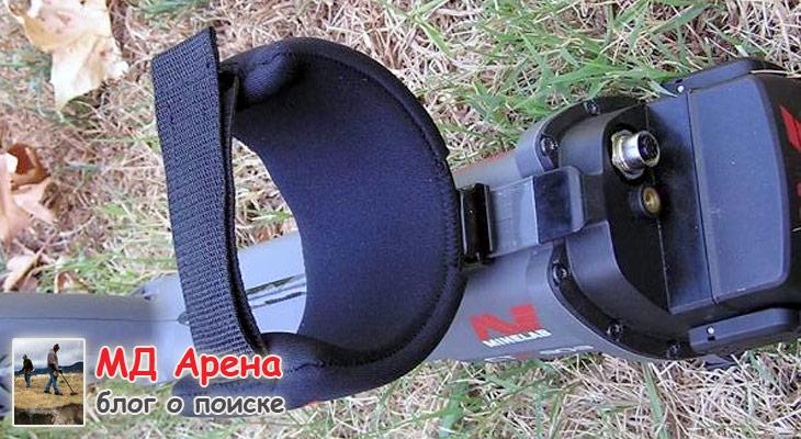 metallicheskij-podlokotnik-minelab-07