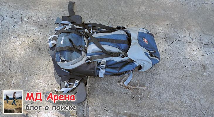 chemodan-dlya-metalloiskatelya-03