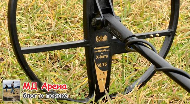 dvuxchastotnaya-katushka-mars-md-novinka-2014-03