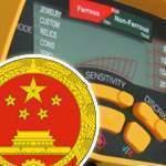 Китайская подделка Garrett ACE 150/250/Euro