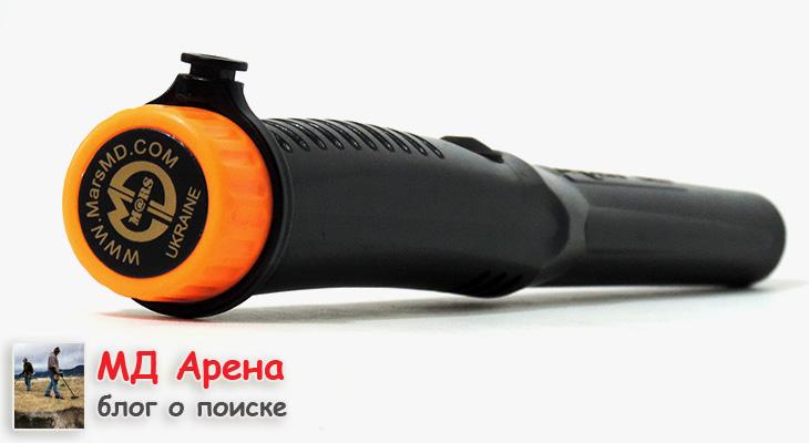 oranzhevyj-kolpachok-dlya-pinpointera-02