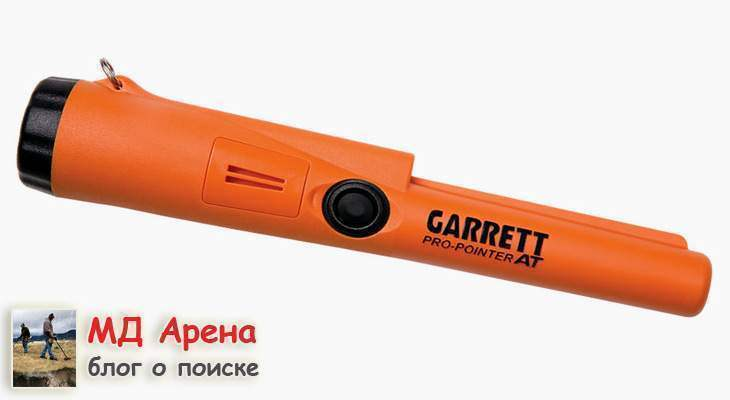 garrett-pro-pointer-at-01