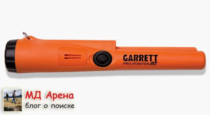 garrett-pro-pointer-at-03