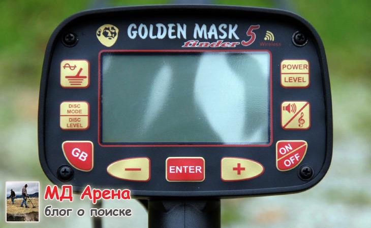 golden-mask-5-03