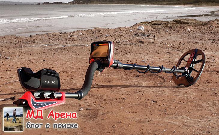 makro-racer-01