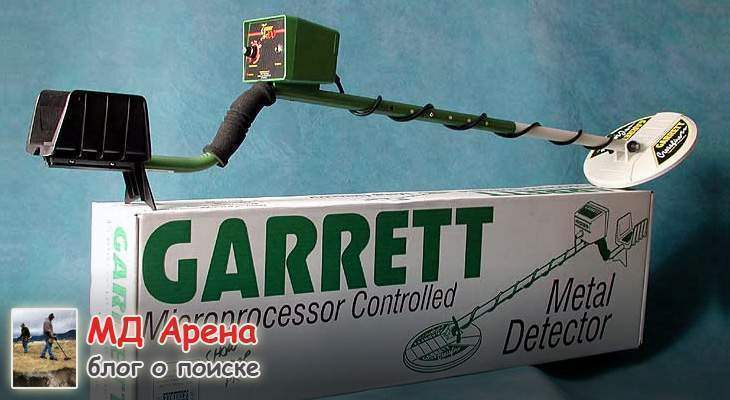 Garrett Treasure Ace 100