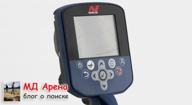 minelab-gpz-7000-new-2015-02