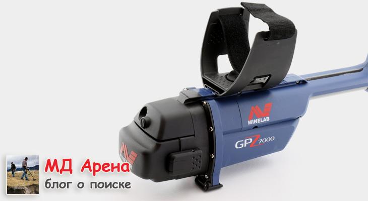 minelab-gpz-7000-new-2015-06