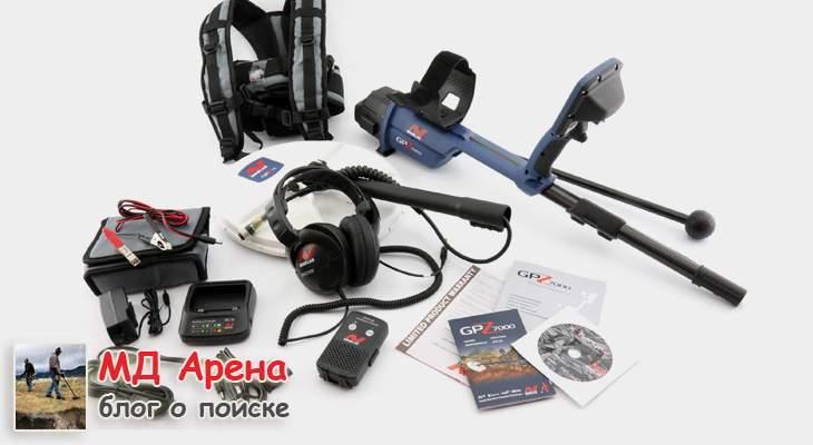 minelab-gpz-7000-new-2015-15