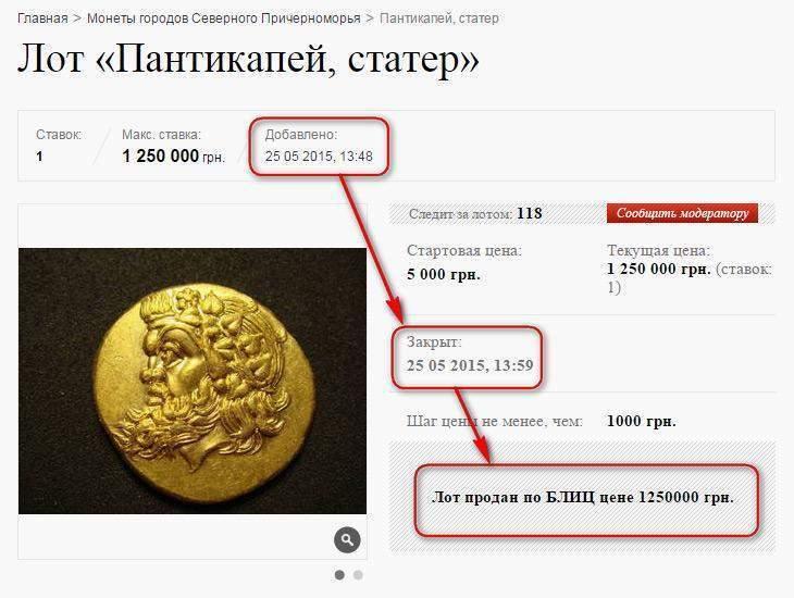 moneta-za-million-03