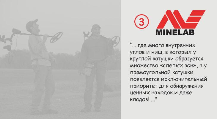 pochemu-katushka-kvadratnaya-04