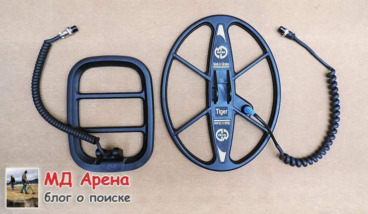 other-coil-for-minelab-go-find-01