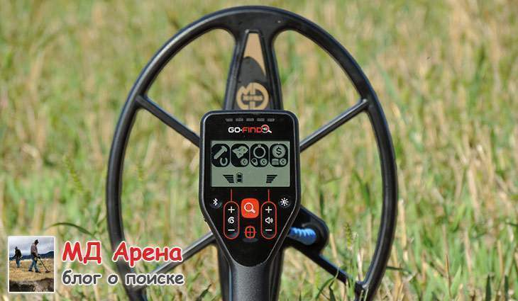 other-coil-for-minelab-go-find-08