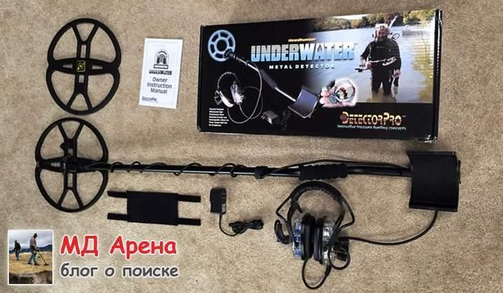 detectorpro-headhunter-underwater-12-03