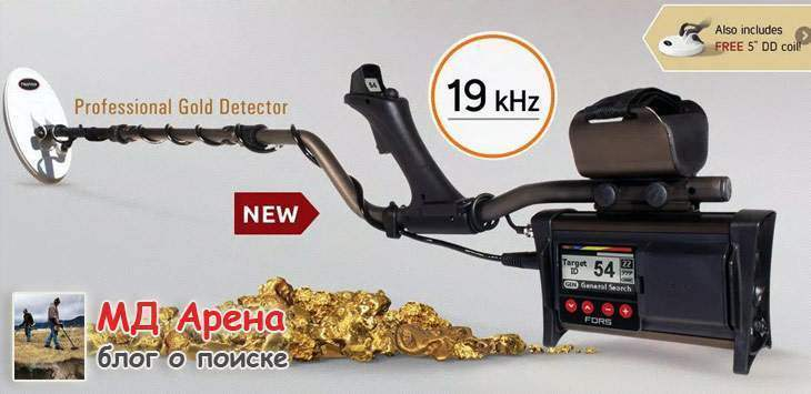 nokta-fors-gold-plus-01
