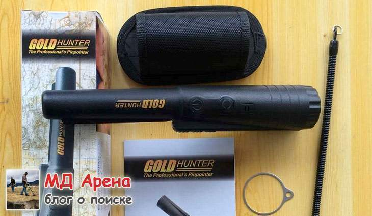 gold-hunter-pro-pointer-novyj-kitaec-01