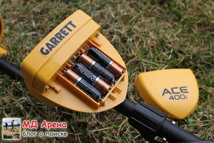 Garrett ACE 400i обзор