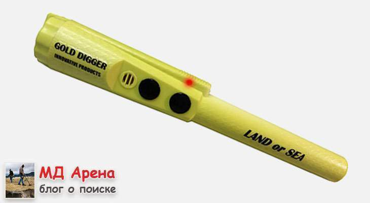 pinpointer-gold-digger-land-or-sea-01