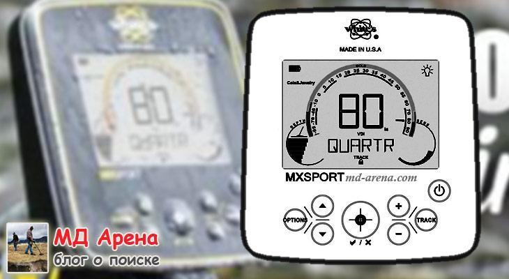 whites-mx-sport-08