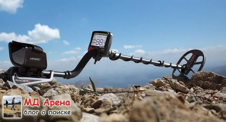makro-racer-2-novinka-2016-4