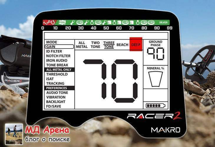 sravnenie-makro-racer-2-protiv-makro-racer-14