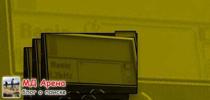ugadaj-metalloiskatel-4-priz-10-otveta-poka-net-01